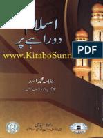 Islam Dorahey Par