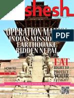 Wishesh Magazine May 2015 | Free Online Magazines