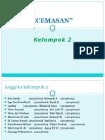 SAP CEMAS