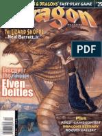Dragon Magazine 251