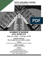 May 23, 2015 Shabbat Card