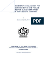 212EE4253-7.pdf