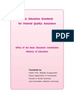 School Internal Quality Assurance
