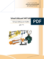 hydraulics 2-2
