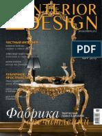 ID.Interior Design №4 (апрель 2012  Украина)