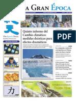 La Gran Epoca, Republica Dominica, Edición 85 de Mayo 2015