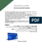 Visa Virtual(Word2003)