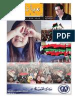 العدد 41.pdf