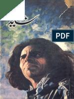 Shayad by Jon Elia