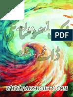 Abe Hayat Novel By Umera Ahmed Pdf