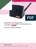 Camera QIG