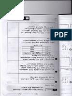 IMG_20150327_0002.pdf