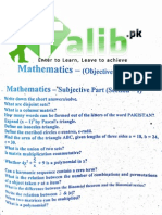 Math Inter Part 1 Guess Paper 2015