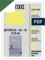 Math g Luk Kate Lisari Team 25-5-2015 a Ekd