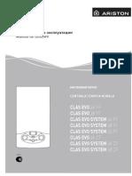 Clas Evo - Clas Evo Sistem Ff - Cf Manual de Utilizare