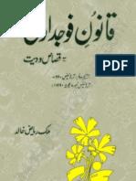 Qanoon-E-Fojdari by Malik Riaz Khalid