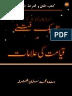Tareek Fitnay Alamaat (Iqbalkalmati,Blogspot.com)