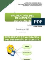 Taller_de_evaluación_09-03-2014[1]