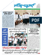 Union Daily (26-5-2015).pdf