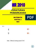 PMR 2010