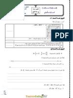 Devoir+de+Synthèse+N°3++-+Math+-+9ème+(2011-2012)+Mr+gharsalli.pdf