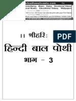 003 Hindi Bal Pothi Hindi