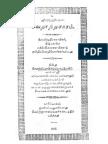 Vedanta Saram
