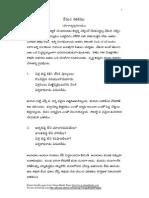 veman123.pdf
