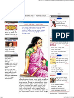 pregnancy care.pdf