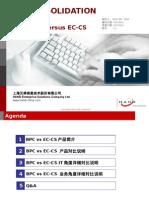 BPC vs EC-CS