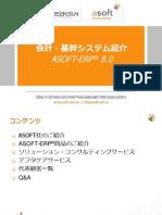 ASOFT Profile (Japan).pdf
