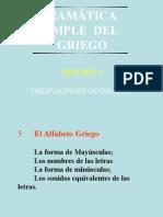 Leccion I Griego I