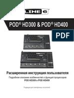 Line 6 Pod Hd300-Hd400 Russian