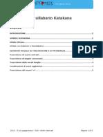 JLPT-N5-00-Katakana