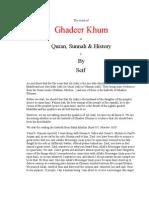 Ghadeer Ghum