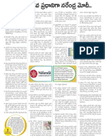251632610-Current-Affairs-Round-Up.pdf