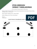 Tejedoras y Chismosas
