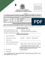 Assam University Application Form 2015
