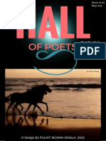 Hall of Poets 1-1 (1)