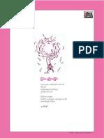 Idea Feb'2010 PDF