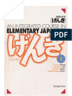 Genki I - Integrated Elementary Japanese Course (With Bookmarks)