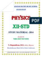 12 Std Physics Part 1 (10 Mark)