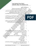 BA Persian Optional