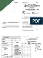 Form 138-e Danilo