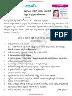 AP Economy-Vidya-12.06.2011.pdf