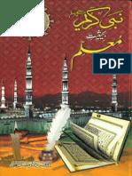 Nabi e Kareem Bataur Muallim.pdf