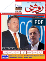 Roshni Issue 81 June 2015