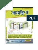 JavaScript Bangla Book .pdf