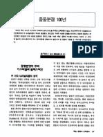 0l600136.pdf