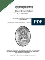 Sri Daksinamurti Stotram_Portuguese-translation